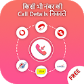How To Get Call History icon