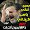 اغاني باسم كربلائي قارورة - Bassim Al-Karbalaei app (apk) free download for Android/PC/Windows