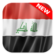 Iraq Flag Wallpapers