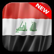 Iraq Flag Wallpapers