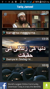 Molana Tariq Jameel Bayan- screenshot thumbnail