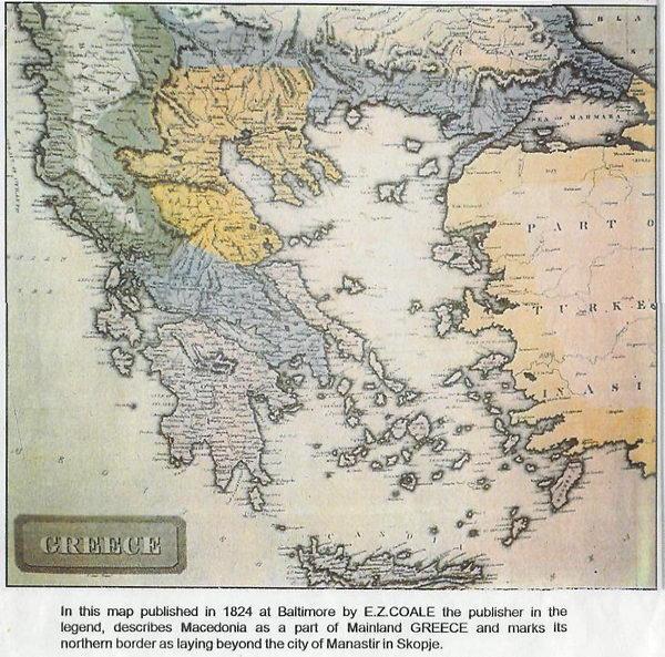 Αποτέλεσμα εικόνας για ιστορικοί χάρτες της μακεδονίας