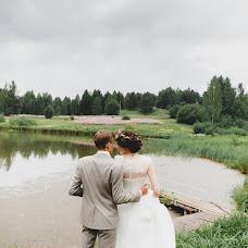 Wedding photographer Anna Bolotova (bolotovaphoto). Photo of 25.09.2015