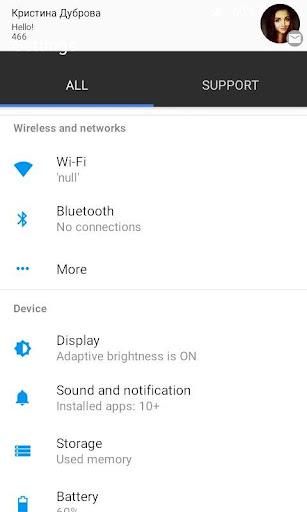 Oreo UI for Android BETA 1.2 screenshots 7