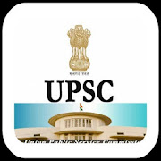 Union Public Service Commission (UPSC)