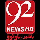 92NewsHD