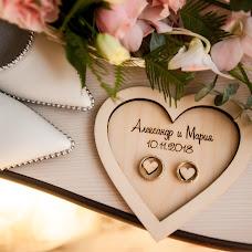 Wedding photographer Anastasiya Klochkova (Vkrasnom). Photo of 29.11.2018