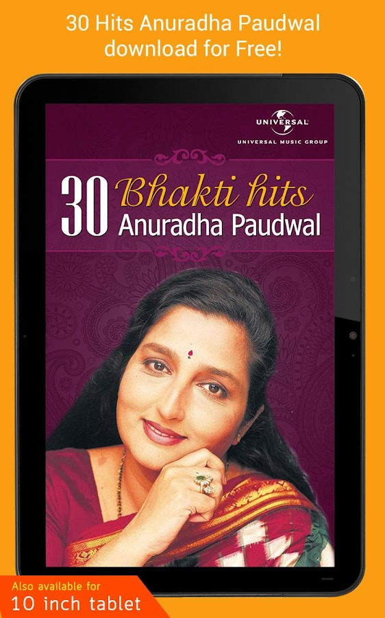 30 Top Anuradha Paudwal Bhakti Hits- screenshot