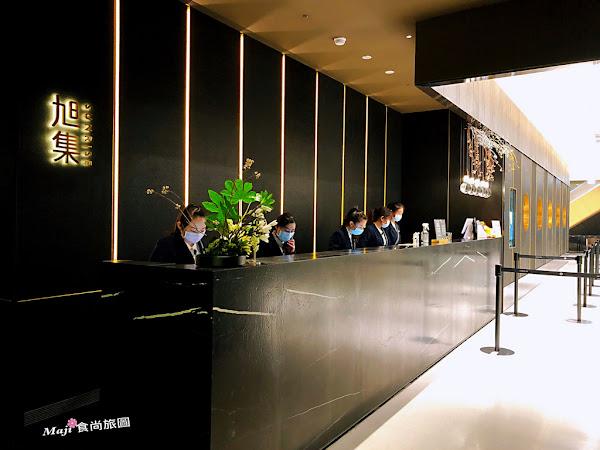 旭集和食集錦SUNRISE 日本料理美食吃到飽 遠百信義A13