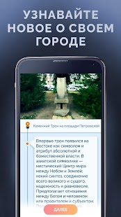 iStep | Я шагаю- screenshot thumbnail