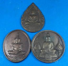 !!!!วัดใจกันค่ะ 29บาทค่ะ!!!! เหรียญพระแก้วมรกต 3 ฤดู วัดพระศรีรัตนศาสดาราม ปี 2525 เก่าเก็บ พิธีใหญ่ค่ะ