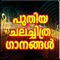 Latest Malayalam Songs icon