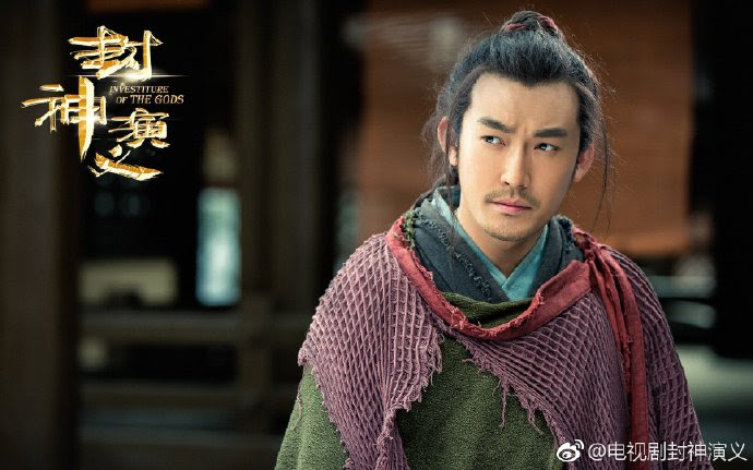 Investiture of the Gods China Drama