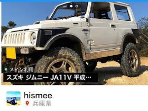 ジムニー JA11V 平成4年式のカスタム事例画像 Årt£Šeya̤̮ヤマデサケブノスキーさんの2018年10月11日08:17の投稿