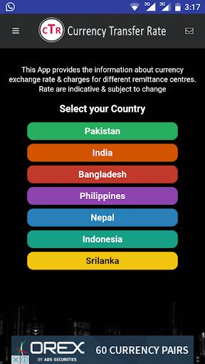 Currency Transfer Rate Screenshot 1