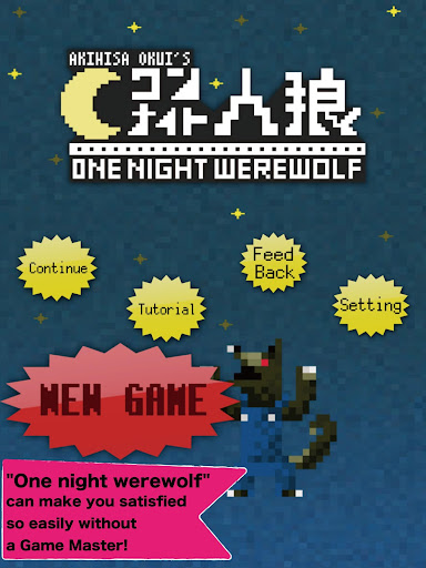 One Night Werewolf for Android apkpoly screenshots 6