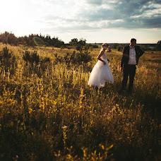 Wedding photographer Damian Bondyra (bondyrafotograf). Photo of 08.07.2017