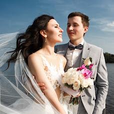 Wedding photographer Darya Doylidova (dariafotki). Photo of 29.11.2017