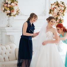 Wedding photographer Vyacheslav Kuzin (KuzinART). Photo of 13.09.2018