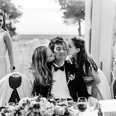 Wedding photographer Vitaliy Zimarin (vzimarin). Photo of 16.11.2018