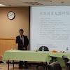 國際商務系辦理「教師創新教學計畫-經濟學教室實驗教學法講座」圓滿成功