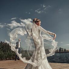 Wedding photographer Aleksandra Alesko (arastudio). Photo of 22.08.2016