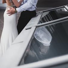 Wedding photographer Kristina Girovka (girovkafoto). Photo of 09.08.2017