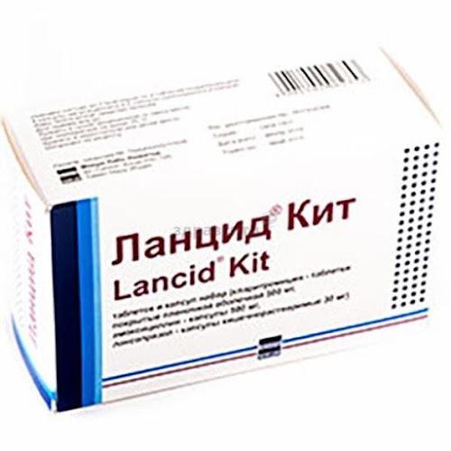 Ланцид Кит таблетки и капусулы набор 56 шт.