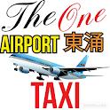 The One Taxi-機場東涌的士快線