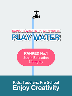 Play Water-Baby&Toddler Games- screenshot thumbnail