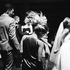 Wedding photographer Anna Krigina (Krigina). Photo of 26.11.2018