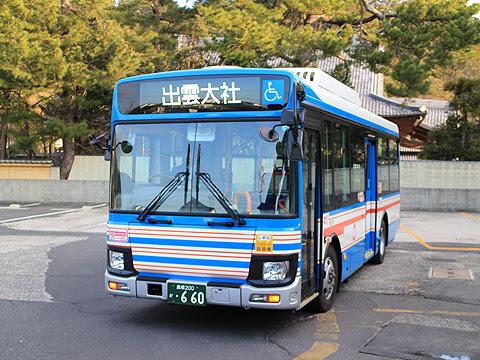 一畑バス「出雲大社線」 ・660 復刻塗装 出雲大社連絡所到着