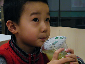 Photo: baby drank bean juice.