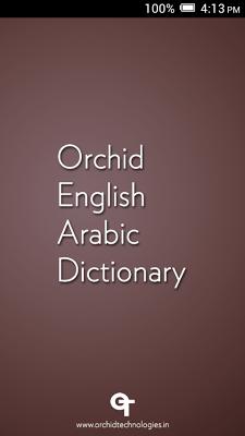 English Arabic Dictionary - screenshot