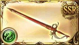 誓いと洗礼の剣