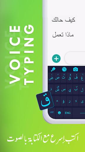 Screenshots der arabischen Tastatur 2