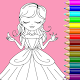 Coloring Doll Lol and Princess Little