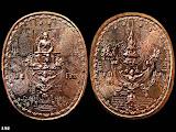 เหรียญพระเจ้าตากสิน รุ่น ไพรีพินาศ อริราชศัตรูพ่าย