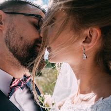 Wedding photographer Yuliya Shepeleva (JuliaShepeleva). Photo of 22.10.2018