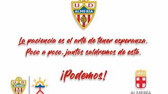 El Almería y su Fundación lanzan mensaje de ánimo a los aficionados.