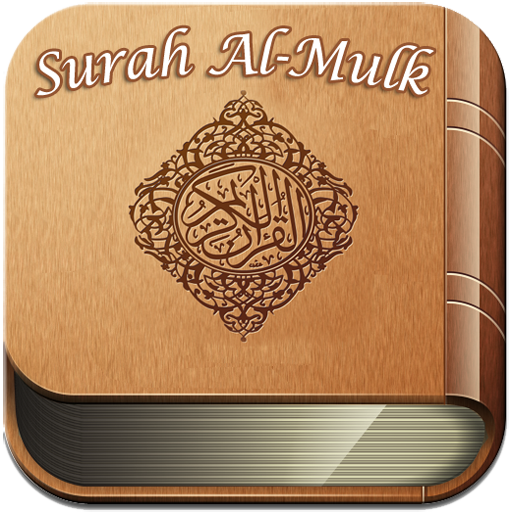 Surah Al Mulk Mp3 Dan Terjemahan Apps On Google Play
