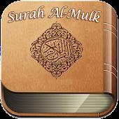 Surah Al-Mulk & Terjemahannya