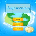 الذاكرة العميقة icon