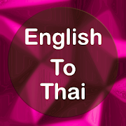 English To Thai Translator Offline and Online