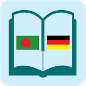 Bangla-German