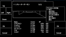 Wandroid #1 - ORDEAL FROM THE MAD OVERLORD -のおすすめ画像2
