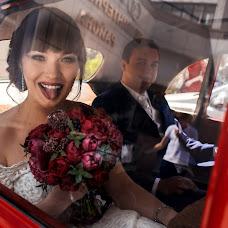 Wedding photographer Maksim Aksyutin (Aksutin). Photo of 29.04.2018