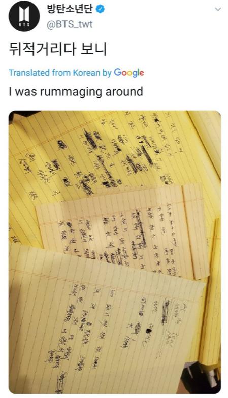 rumage