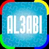 Al3abii App Icon