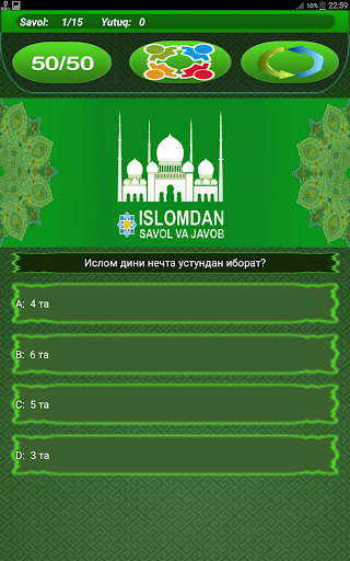 Islomdan Savol va Javob 9.6 screenshots 10